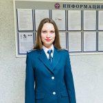 На фото Захарьева Евгения Эдуардовна